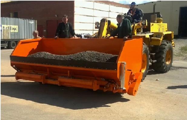 Специальное предложение на навесное оборудование БЦМ 70.1 для распределения битуминизированного щебня от машиностроительного завода ЗАО «Бецема»
