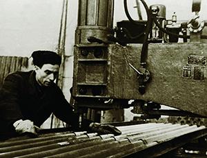 Красногорск завод стандарт бетон авито пигмент для бетона купить