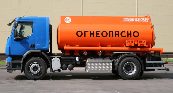 BCM-165 refueling truck for light petroleum products on VOLVO FE 4х2 chassis, capacity of 11 m3