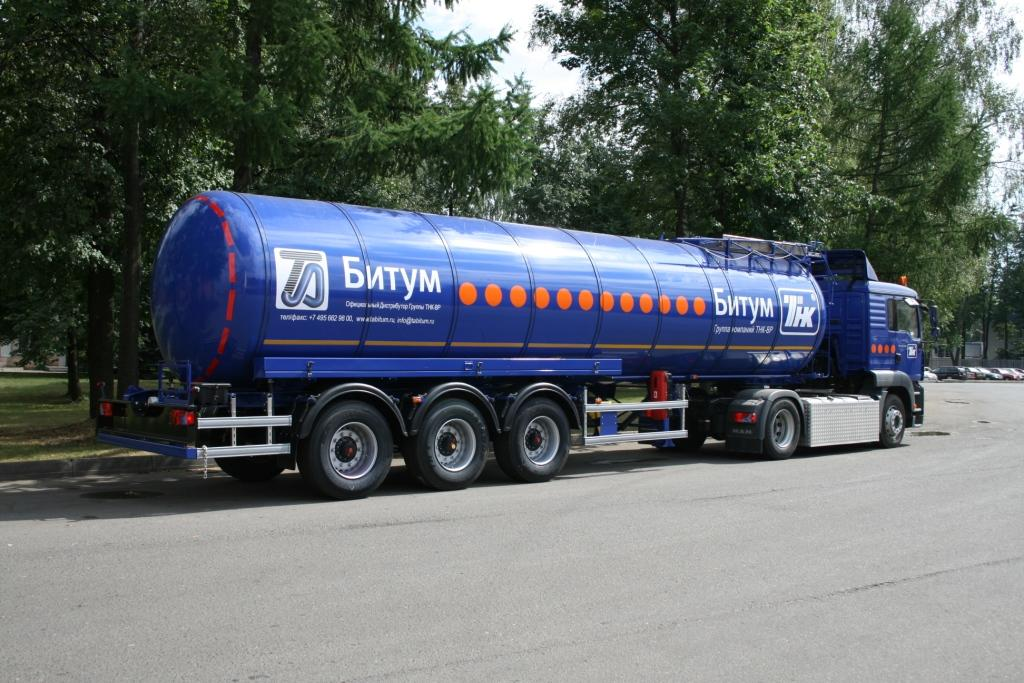 BCM-14.5.1 tank semi-trailer for dark petroleum products